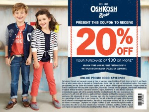 OKB SPRING Mom Blog Coupon